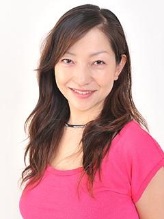 鎌田 真由美