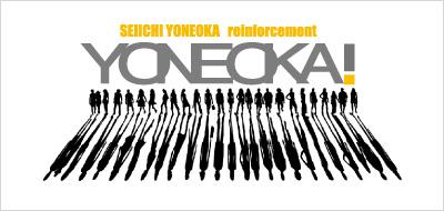 YONEO-KAI
