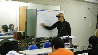 椎葉ユウによる特別授業