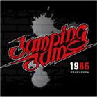 DVD「Jumping Jam 1986」
