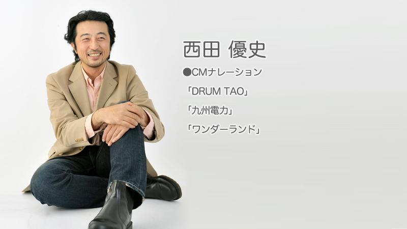 06_nishida