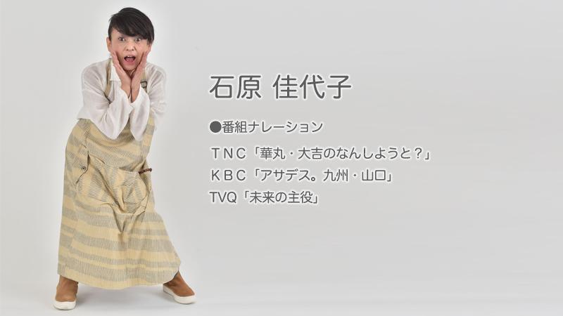 10_ishihara
