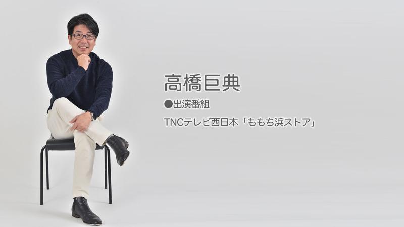 24_takahashi