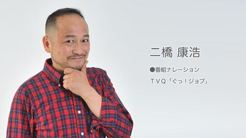 04_futahashi