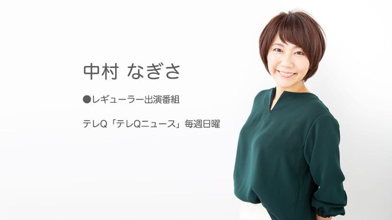 14_takahara